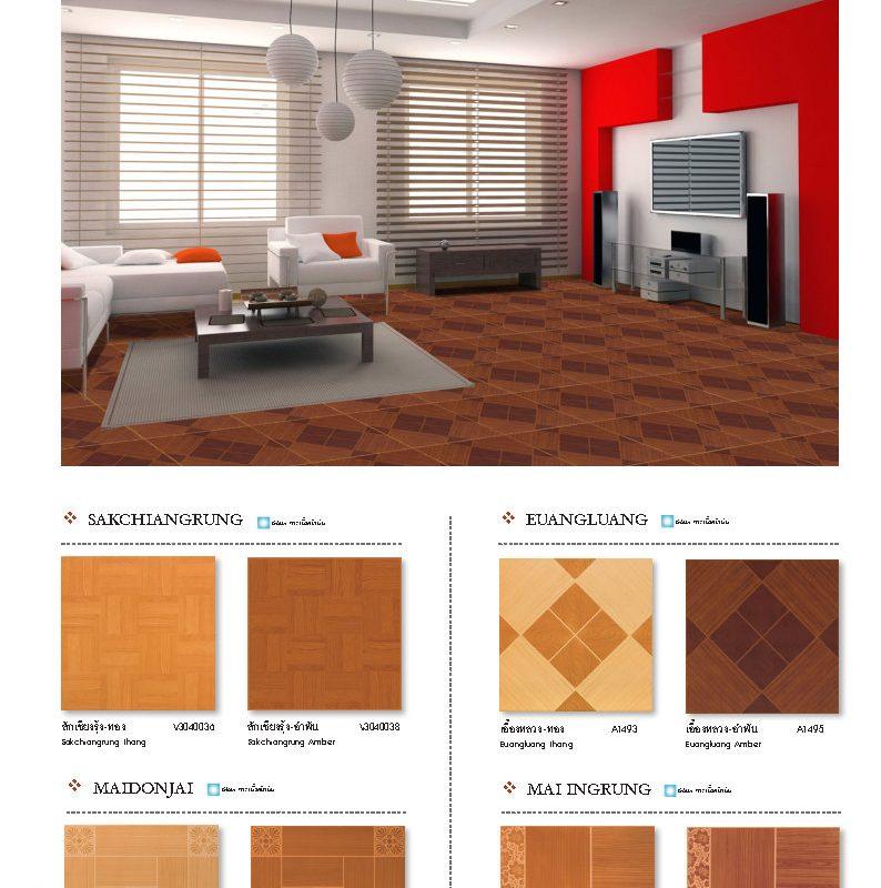 5.catalog_7_160727_032940_RL8_Page4