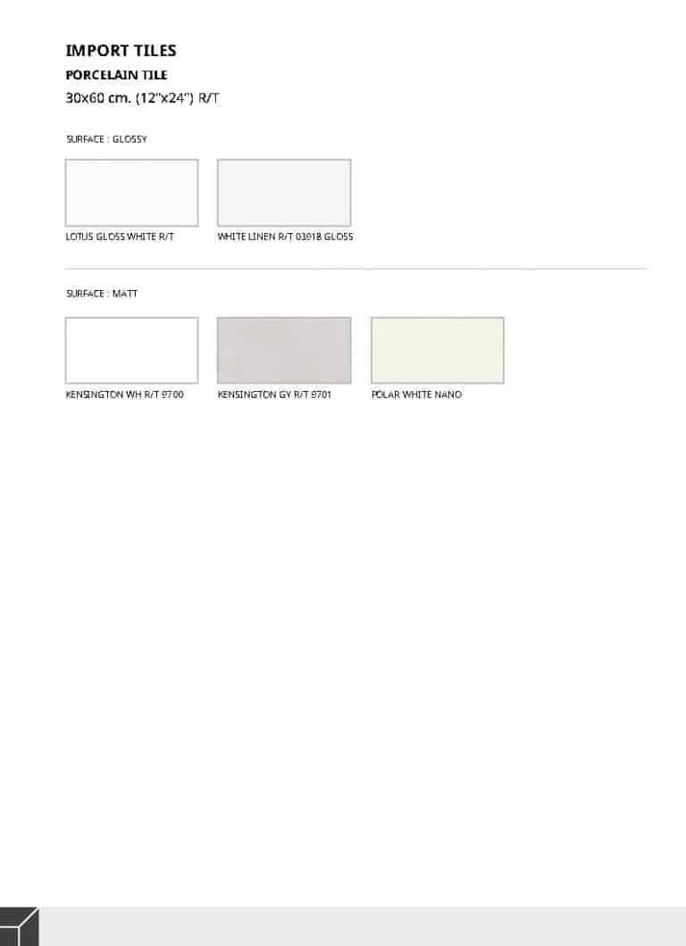 Stock-item-Feb_Page50