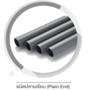 ท่อ PVC สีเทา