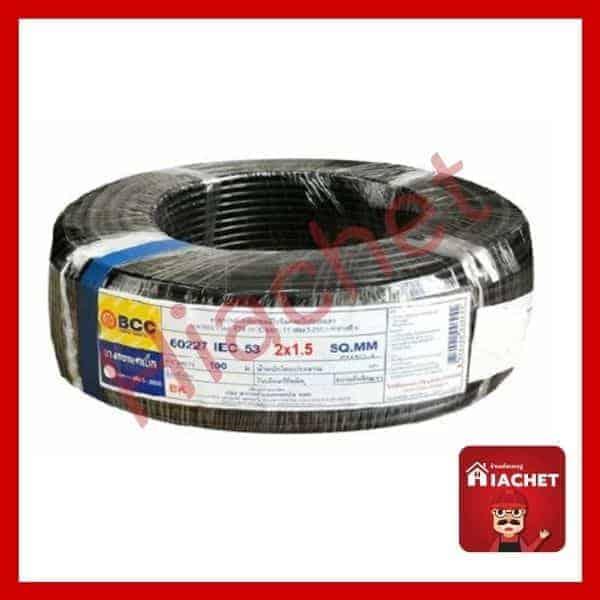 สายไฟ VCT IEC53 BCC 2 x1.5ตร.มม. 100 ม.สีดำ