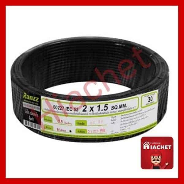 สายไฟ VCT IEC53 RANZZ 2x1.5 ตร.มม. 30 ม. สีดำ
