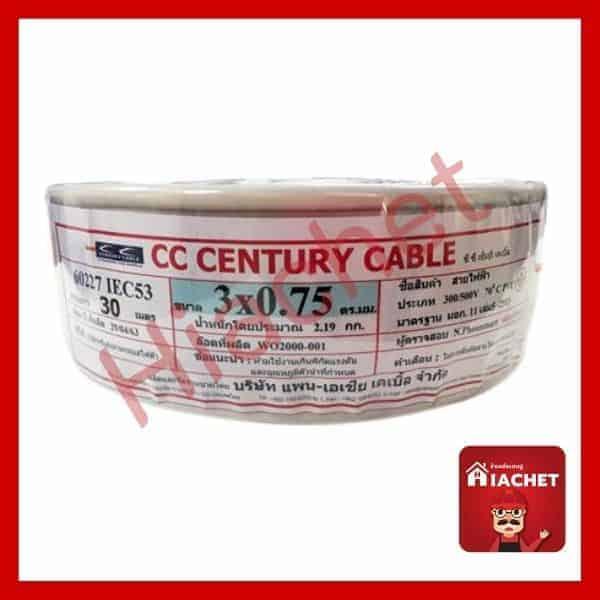 สายไฟ VCT IEC53 CENTURY 3x0.75 ตร.มม. 30 ม. สีขาว