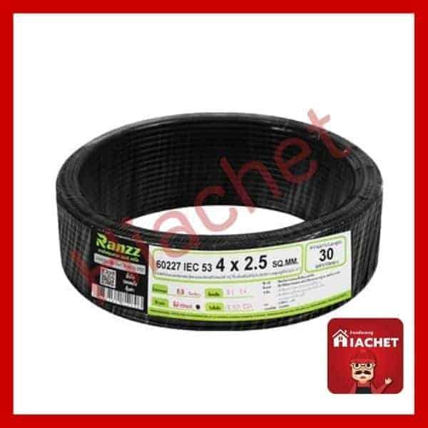 สายไฟ VCT IEC53 RANZZ 4x2.5 ตร.มม. 30 ม. สีดำ