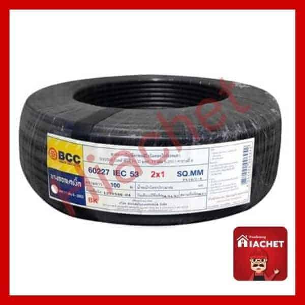 สายไฟ VCT IEC53 BCC 2x1 ตร.มม 100 ม. สีดำ