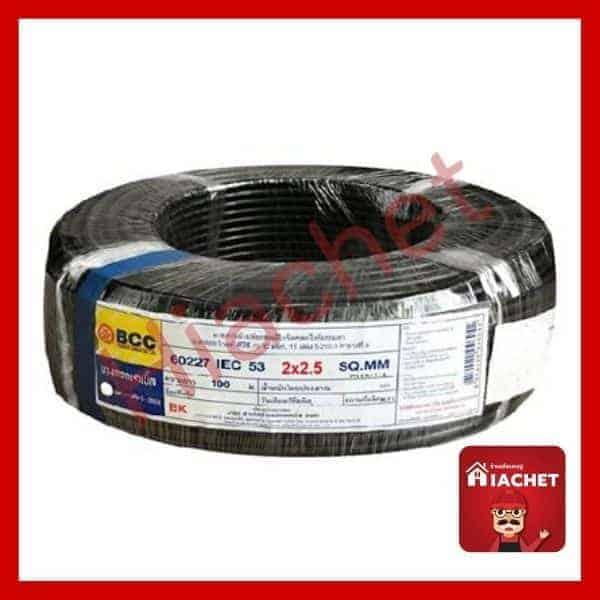 สายไฟ VCT IEC53 BCC 2x2.5 ตร.มม. 100 ม. สีดำ
