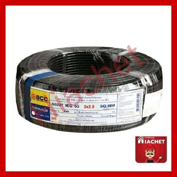 สายไฟ VCT IEC53 BCC 3x2.5 ตร.มม. 100 ม. สีดำ