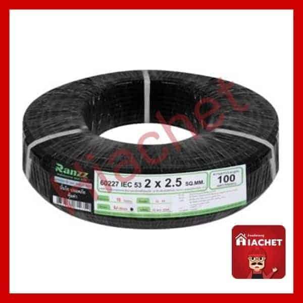 สายไฟ VCT IEC53 RANZZ 2x2.5 ตร.มม. 100 ม. สีดำ