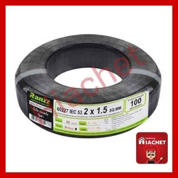 สายไฟ VCT IEC53 RANZZ 2x1.5 ตร.มม. 100 ม. สีดำ