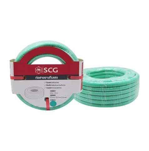 """สายยางทึบแสง SCG 5/8""""x 10 สีเขียวอ่อน"""